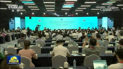 央视《新闻联播》关注 又一国际盛会在南昌开启