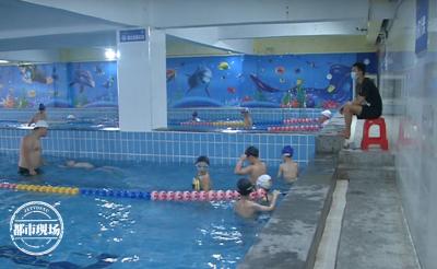 南昌:在游泳馆游泳后30多名孩子发烧,原因找到了