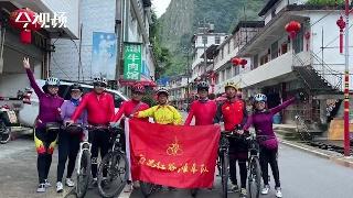 南昌紅谷灘車隊騎行進藏丨感受怒江風光 即將正式踏上征程