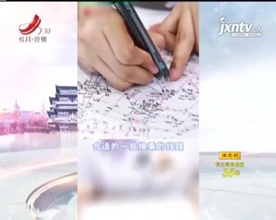 """重庆:90后""""最强大脑""""列车长 默画出全国铁路网"""
