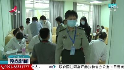 陈薇团队雾化吸入用新冠疫苗I期临床试验结果发表