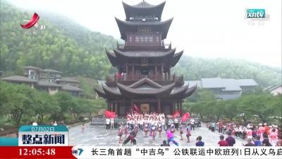 【庆祝建党100周年】上饶:《唱支山歌给党听》在景区唱响