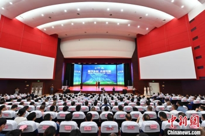 江西省数字乡村研究院正式成立