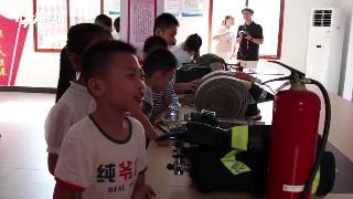 辦實事——重型機械工程救援大隊為小朋友們開展消防安全培訓