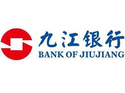 九江银行上半年营收49.29亿元 服务实体经济多措并举
