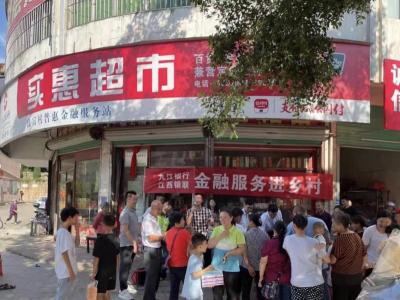 """九江银行:引金融活水灌溉""""三农""""  为乡村振兴造血赋能"""