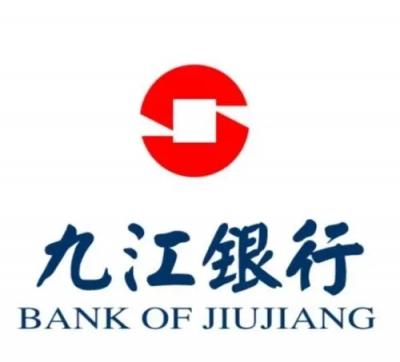 江西省首笔碳排放配额质押融资业务落地九江银行