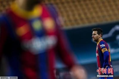 巴塞罗那俱乐部:梅西将离开球队 不再为俱乐部效力