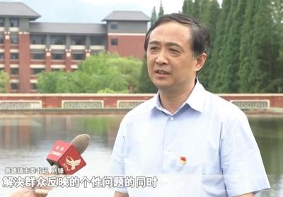 学好百年党史 打造国际瓷都——访景德镇市委书记刘锋