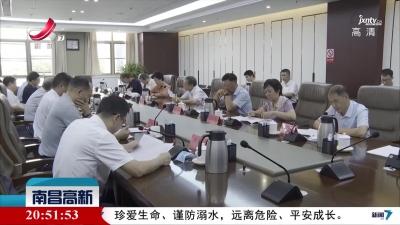 南昌高新新闻20210824