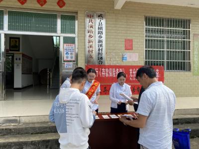 九江银行多措并举开展存款保险宣传活动