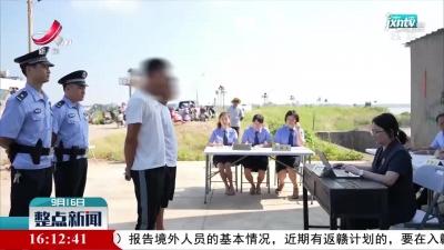 抚州:河边上的巡回法庭