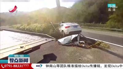 上饶:开车十几个小时 疲劳驾驶酿事故