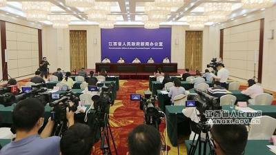 江西省高考综合改革专题新闻发布会答记者问