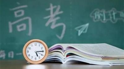 权威解析:江西高考改革后 哪些科目等级赋分?分数怎么转换?