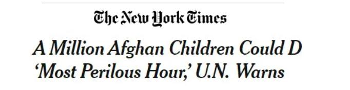 """环球深观察丨是谁在掐断阿富汗的""""生命线"""""""