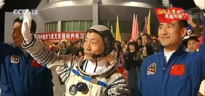 【中国共产党人的精神谱系】载人航天精神:有责任有担当 特别的奋斗成就特别的梦想