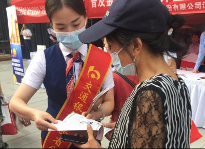 交通银行江西省分行积极开展2021年江西省金融知识普及月活动