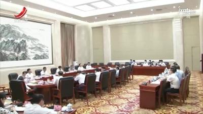 省人大常委会党组会议举行