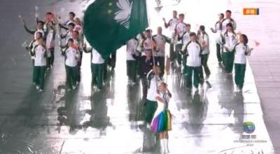 第十四届全运会开幕!香港和澳门体育代表团先后入场