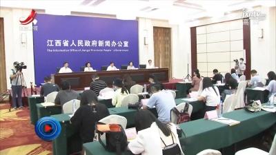 """社会传真20210916 江西高考改革:""""3+1+2""""来了"""