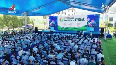 第三届江西省优质稻展示会在萍乡市举办