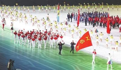 江西代表团精彩亮相第十四届全运会开幕式 徐诗晓担任旗手