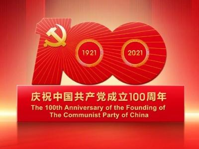 江右时评:以伟大建党精神引领青春中国