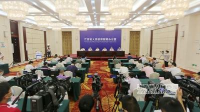 江西公安机关推进校园安防标准化、规范化、智慧化建设新闻发布会在南昌举行