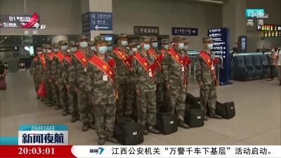 江西2021年秋季9335名新兵启程奔赴军营