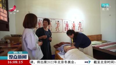 丰城:谌母医药疗法 传承中医文化