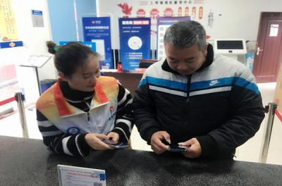 """【我为群众办实事】萍乡上埠镇便民服务中心开展""""小萍帮办""""新模式"""