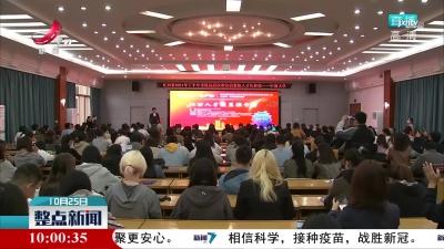 江西省在长沙、武汉举行高层次人才对接招聘活动