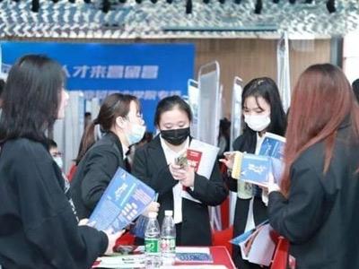 """南昌""""百场校招""""活动启动 提供岗位数超32000个"""