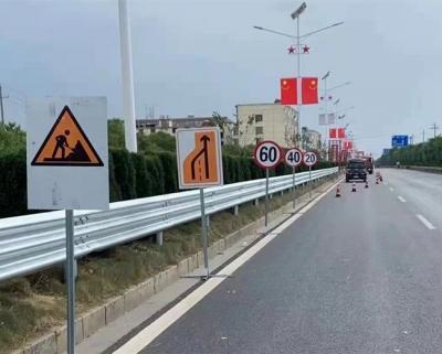 新余:紧锣密鼓推进生命防护工程 保障道路通行安全