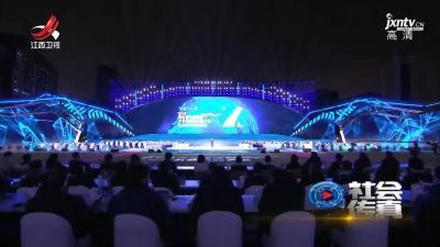 """社会传真20211019  """"未来我来""""大学生双创""""赣""""劲足"""