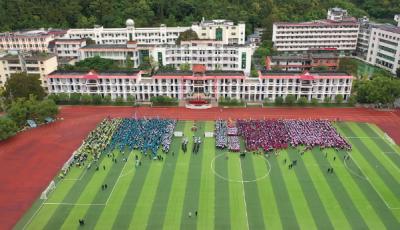 江西省上犹中学举行第六十一届体育运动会开幕式