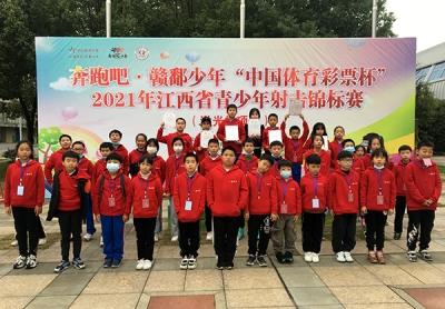 萍乡安源区北星射击代表队荣获2021年江西省青少年射击锦标赛团体总分第二名