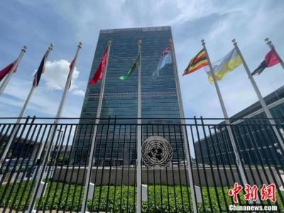 东西问 | 联合国前秘书长潘基文:恢复联合国合法席位50年,中国为世界带来了什么?