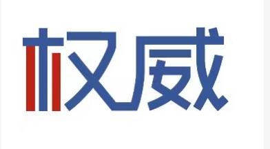 上饶市委书记史文斌出席全市重点工作推进会