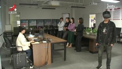 江西新闻联播20211013