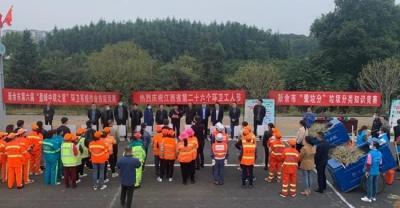 """新余举行庆祝第26个""""江西省环卫工人节""""活动"""