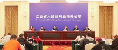 """江西发布《江西省""""十四五""""水安全保障规划》"""