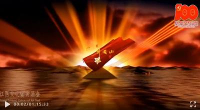 《井冈颂》大型原创交响组歌音乐会视频回放