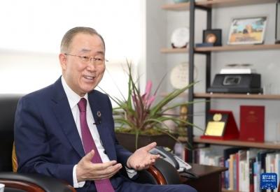 专访:中国为实现联合国理想作出巨大贡献——访联合国前秘书长潘基文
