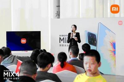 小米跨界合作本土地产,MIX 4品鉴会惊艳业主代表