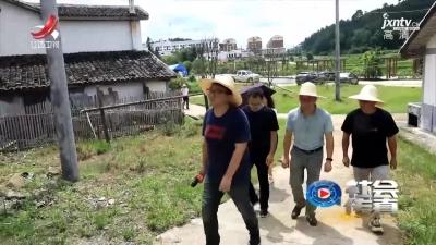 """社会传真20211012 记者蹲点:长桥乡""""改水记"""""""