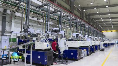 永修:重优化忙升级 传统产业迎新机
