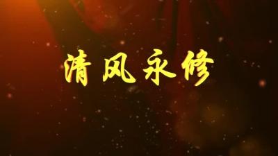 """清风永修第六期——""""大水缸""""变成水龙头"""