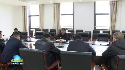 永修县政府县长秦岭调度疫情防控工作